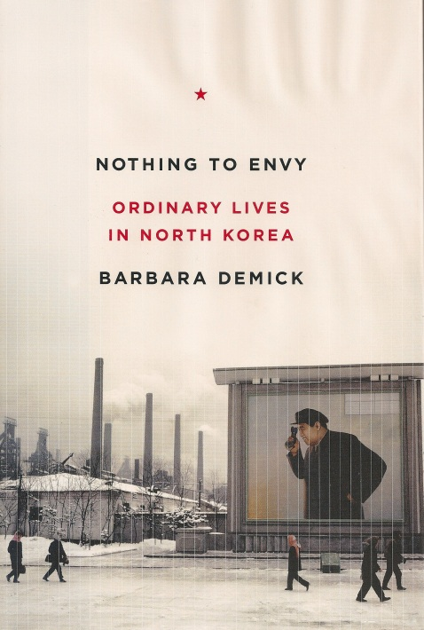 NK book cover